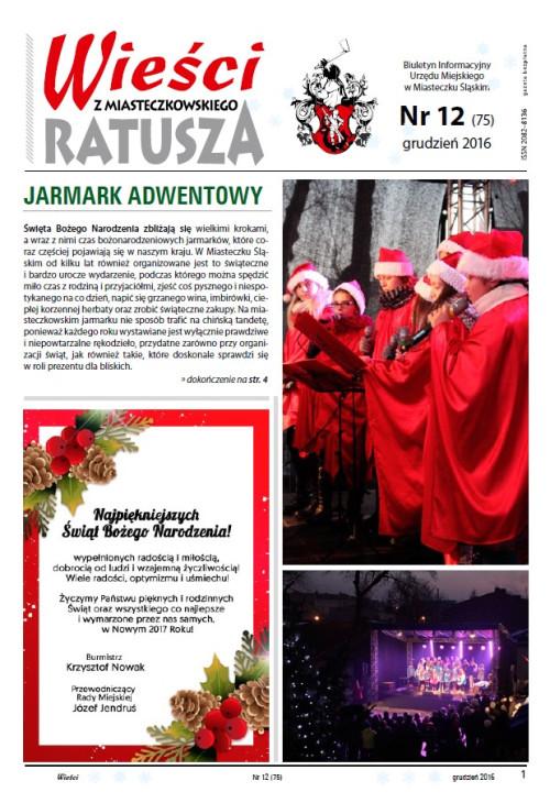 okładka wydania  Nr 12 (75) Grudzień 2016 gazety Wieści z Ratusza