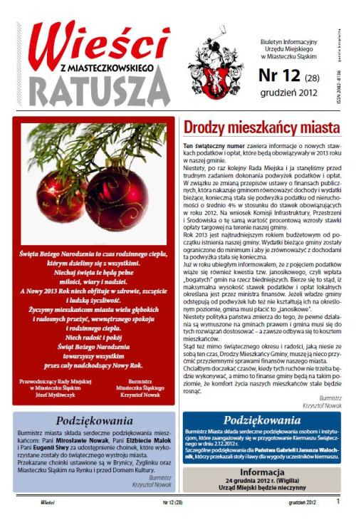 okładka wydania Nr 12 (28) Grudzień 2012 gazety Wieści z Ratusza